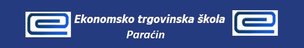 Ekonomsko-trgovinska-škola-Paraćin